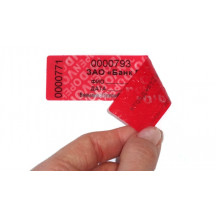 Хит продаж - Пломба наклейка номерная НН-2, 22х66 мм