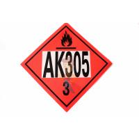 Знак опасности АК 906/9 - Знак Аварийная карточка