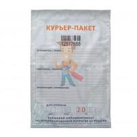 Курьерский почтовый пакет с клеевым клапаном Forceberg HOME & DIY 300х400+40 мм, с карманом, 20 шт - Курьерский пакет 243*320 мм, с карманом