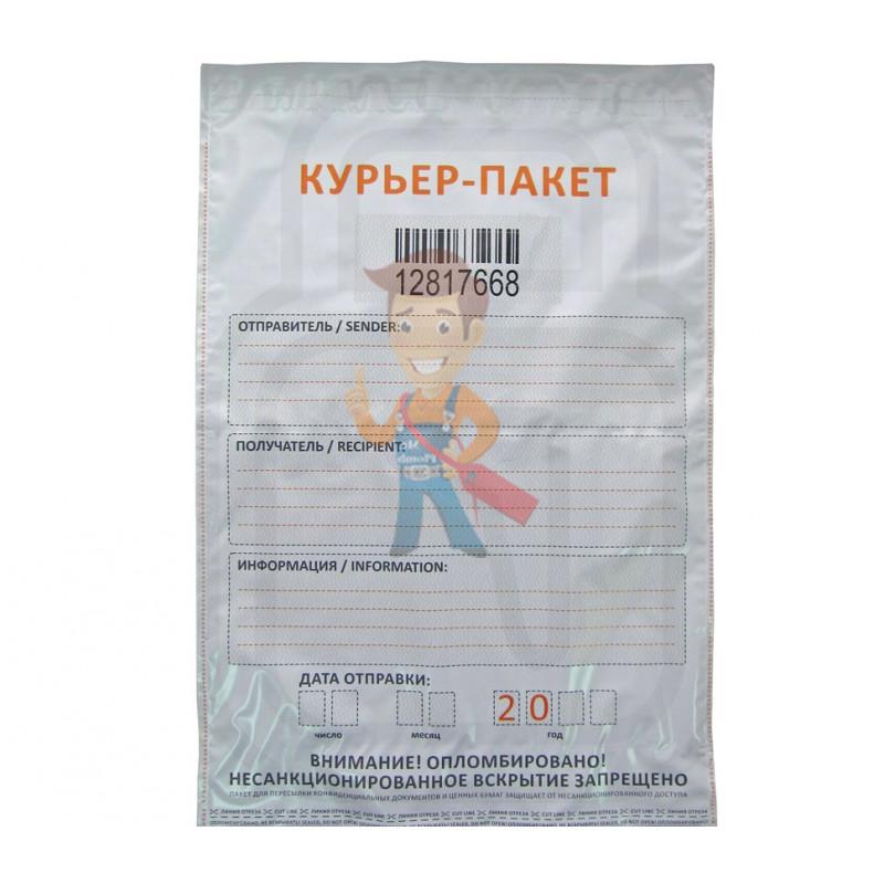 Курьерский пакет 296*400 мм, с карманом