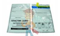 Пломбируемая сумка МПС-0007 - Пластик-сейф (295x420 мм)