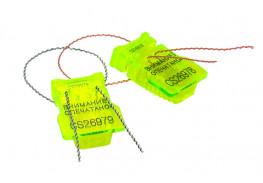 Пластиковые пломбы номерные - Силтэк 2