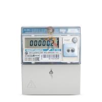 Меркурий 201.5 - Счетчик электроэнергии однофазный многотарифный CE102-R5.1