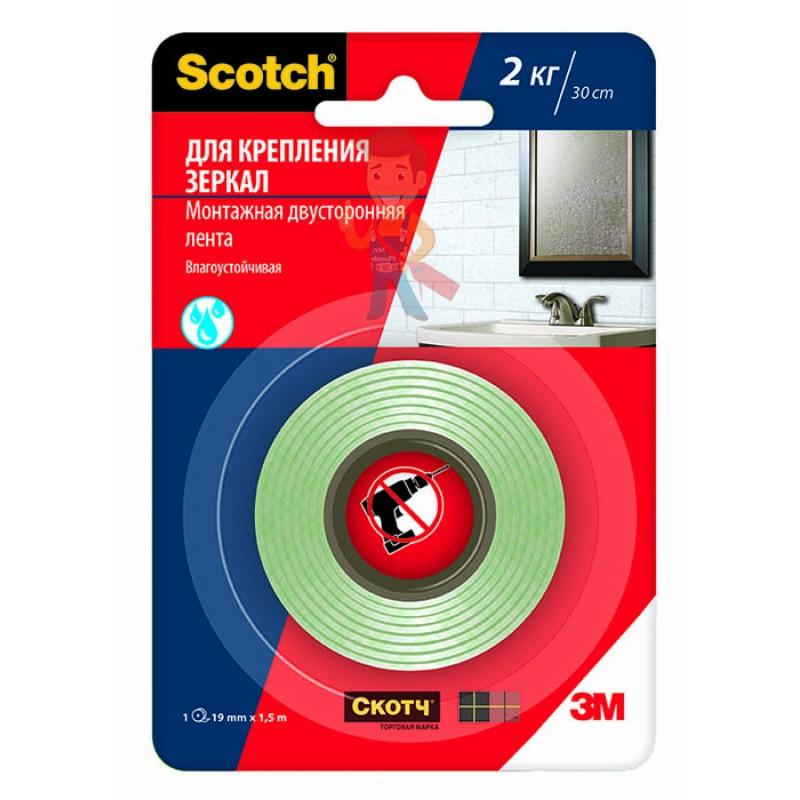 Клейкая монтажная лента Scotch®, для зеркал 19 мм х 1,5 м