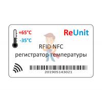 Высокотемпературная UHF RFID метка на металл OPP4215 - RFID метка - регистратор температуры RU07TL3