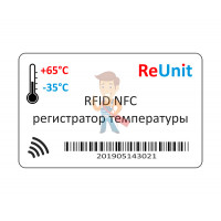 Гибкая UHF метка на металл RU05E, 95x22 мм - RFID метка - регистратор температуры RU07TL3