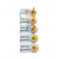 Антимагнитная пломба АМ-DUAL - Роторная номерная пломба РОТОР-1 (модифицированный)