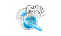 Антимагнитная пломба АМП - Роторная номерная пломба Ротор-1, синий