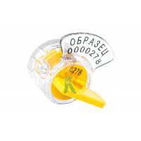Роторная пломба Ротор-3 - Роторная номерная пломба Ротор-1, желтый