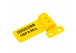 Роторная номерная пломба Ротор-2, желтый