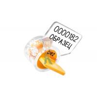 Антимагнитная пломба АМ Магнет - Роторная номерная пломба Ротор-3, желтый