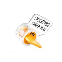 Хит продаж - Роторная номерная пломба Ротор-3, желтый