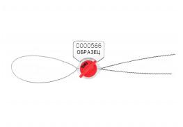 Роторная номерная пломба Ротор-3, красный