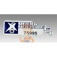 Пломба наклейка номерная НН-5, 20x100 мм - Пломба наклейка тип PVC