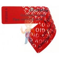 Пломба наклейка номерная НН-5, 20x100 мм - Пломба наклейка тип VOID