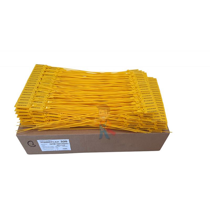 Пломба пластиковая Универсал 320 (320 мм) - фото 3