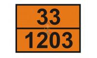 ЗПУ ТП-1200-01 - Знак ООН