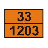 Знак ООН 33/1263 - Знак ООН