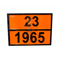 Знак ООН 33/1263 - Знак ООН 23/1965