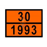 Знак ООН 33/1263 - Знак ООН 30/1993