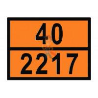 Знак ООН 33/1263 - Знак ООН 40/2217