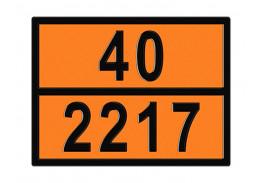 Знаки опасности жд - Знак ООН 40/2217