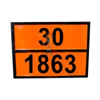 Знак ООН 33/1263 - Знак ООН 30/1863