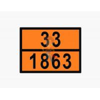 Знак ООН 33/1263 - Знак ООН 33/1863