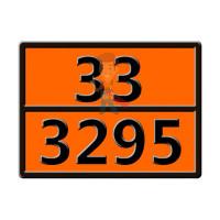 Знак ООН 33/1263 - Знак ООН 33/3295
