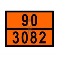 Знак ООН 33/1263 - Знак ООН 90/3082