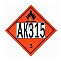 Знак опасности АК 906/9 - Знак опасности АК 315/3