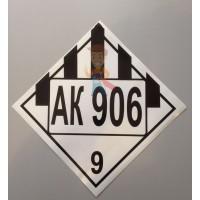 Знак опасности АК 206/2 - Знак опасности АК 906/9