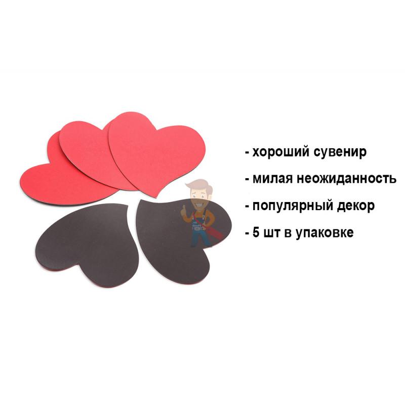 Магниты-сердечки, Forceberg, комплект из 5 шт - фото 5