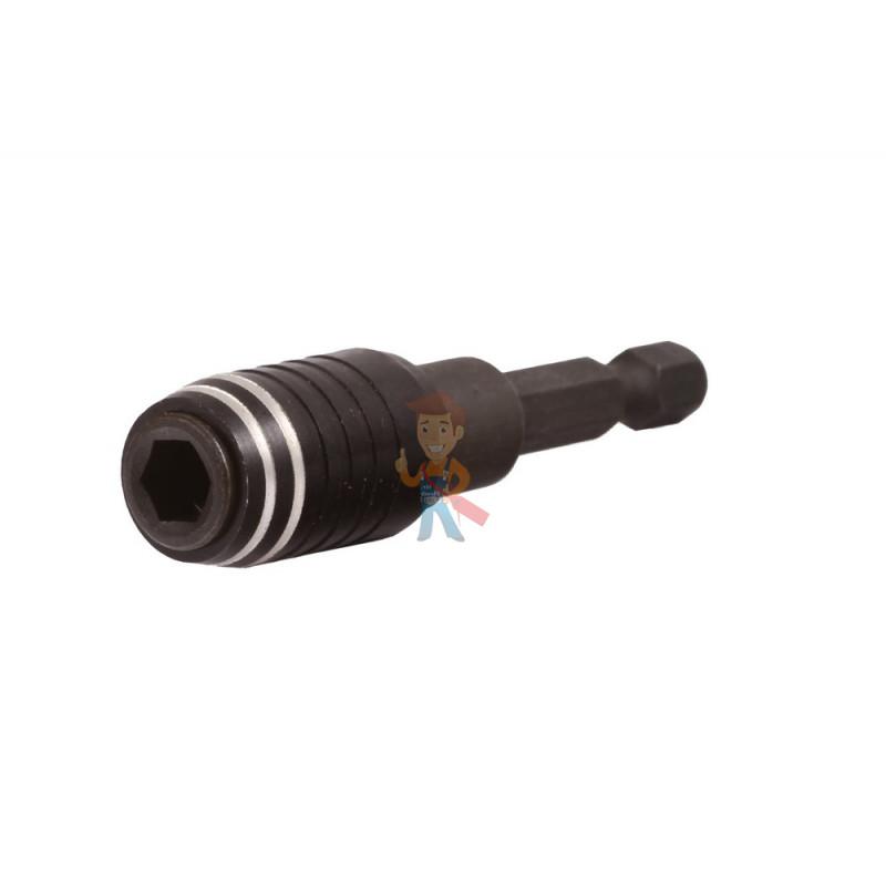 Быстросъемный магнитный держатель бит для ударного шуруповерта - фото 1