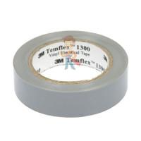 Изолента ПВХ Морозостойкая высшего класса, рулон 25 мм х 33 м - ПВХ изолента универсальная, серая, 19 мм x 20 м