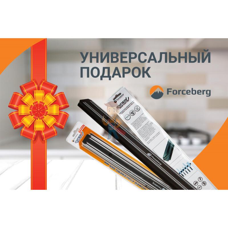 Магнитный держатель для ножей Forceberg 555 мм - фото 1