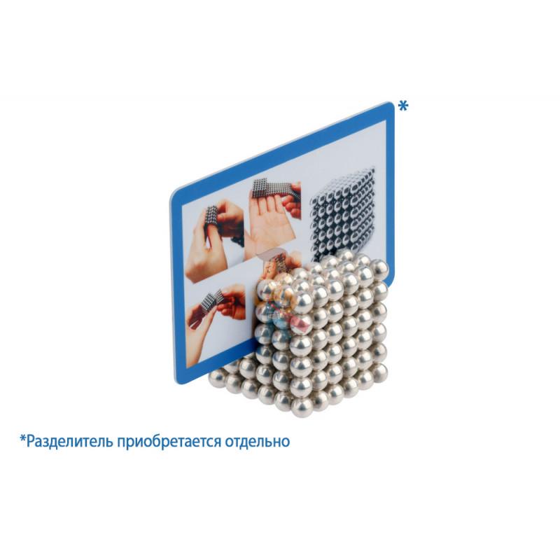 Forceberg Cube - куб из магнитных шариков 6 мм, синий, 216 элементов - фото 2