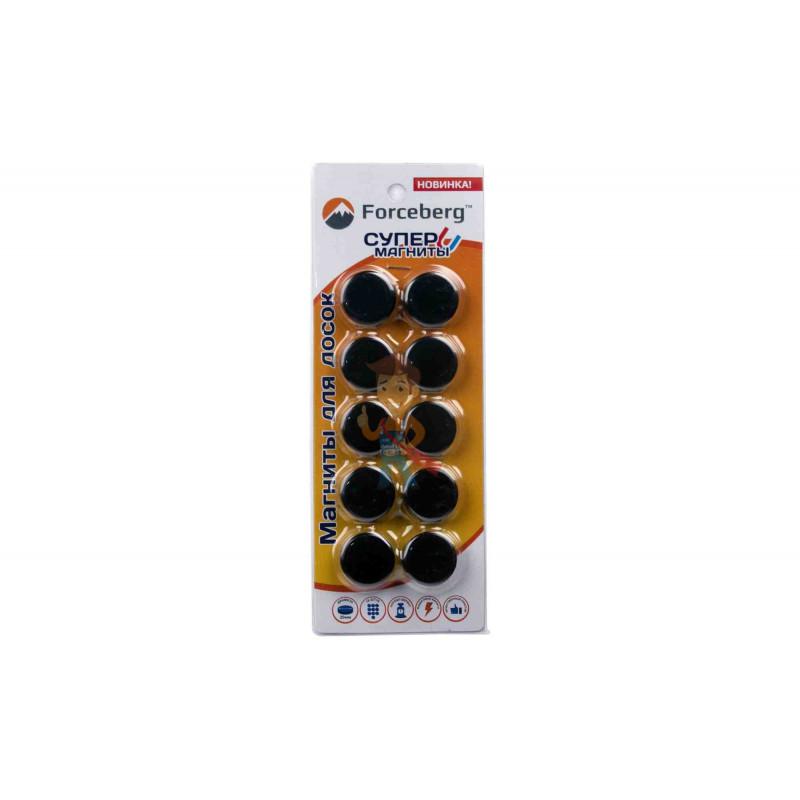 Магнит для магнитной доски FORCEBERG 20 мм, черный, 10шт.