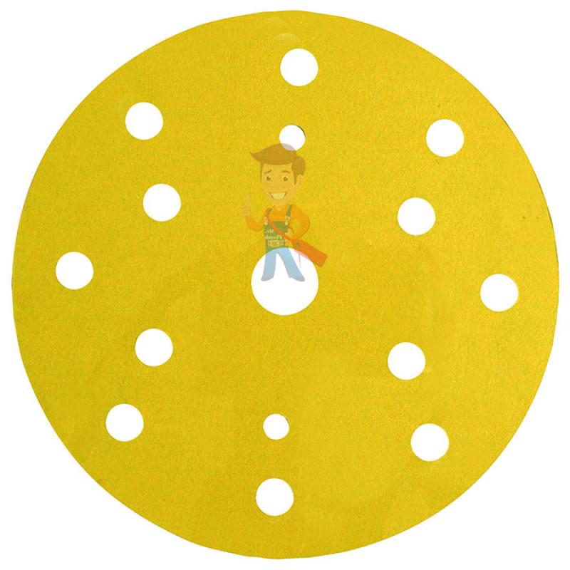 Круг Абразивный, золотой, 15 отверстий, Р320, 150 мм,3M™ Hookit™ 255P+, 10 шт/уп
