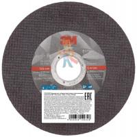 Круг лепестковый торцевой конический 566A  P40, 125 мм х 22 мм - Отрезной круг Silver, Т41 125 мм х 1 мм х 22,23 мм, 51790