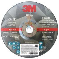 Круг для очистки поверхности CG-DС, S XCS, голубой, 100 мм х 13 мм, 2 шт/уп. - Круг зачистной Silver, Т27 180 мм х 7 мм х 22,23 мм