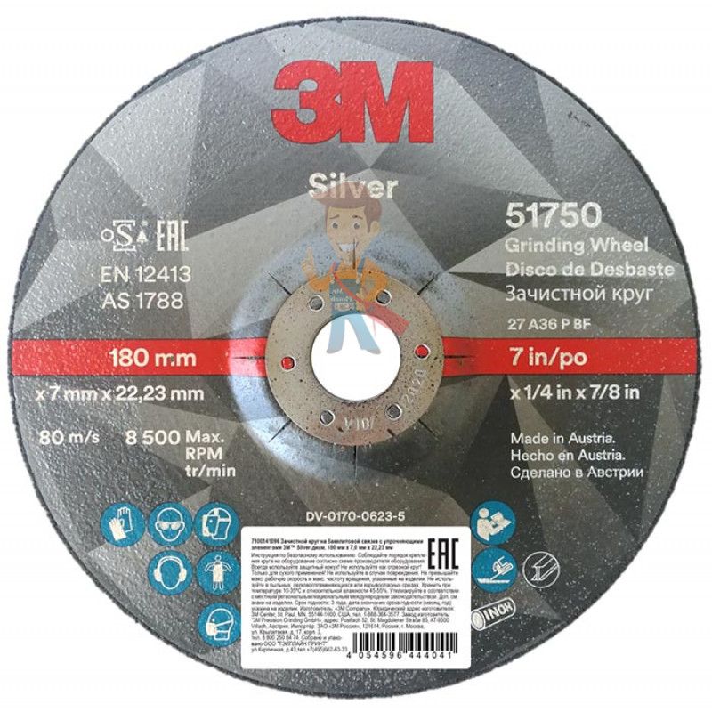 Круг зачистной Silver, Т27 180 мм х 7 мм х 22,23 мм