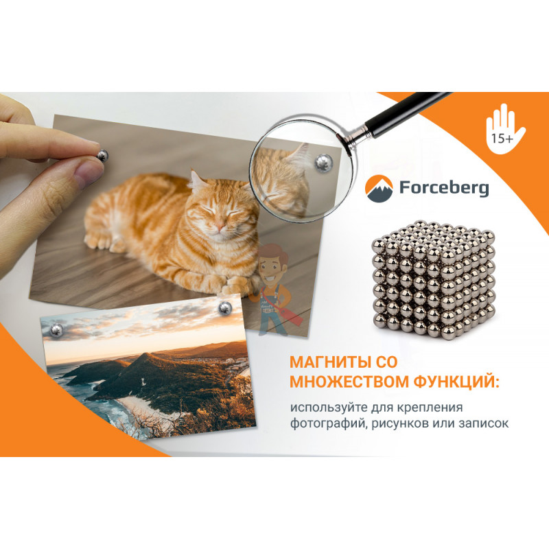 Forceberg Cube - куб из магнитных шариков 5 мм, жемчужный, 216 элементов - фото 7