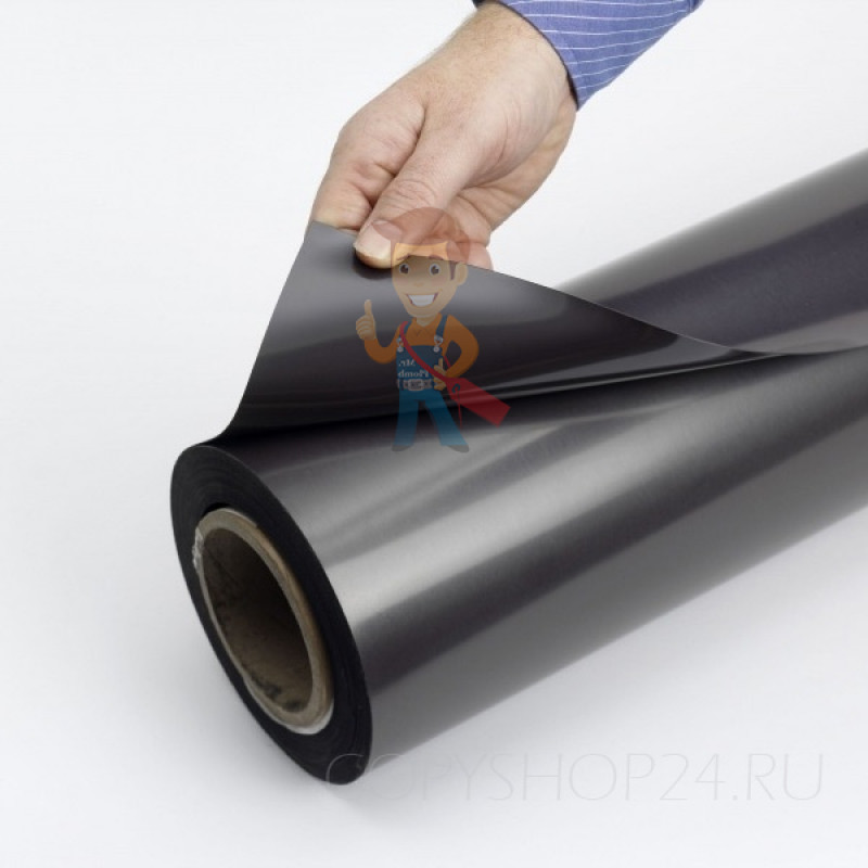 Магнитный винил без клеевого слоя, рулон 0.62х30 м, толщина 0.4 мм - фото 1