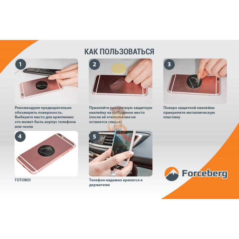 Магнитный держатель для телефона в машину в воздуховод Car Kit Air, Forceberg - фото 8