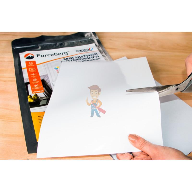 Магнитная бумага А4 глянцевая Forceberg 10 листов - фото 6
