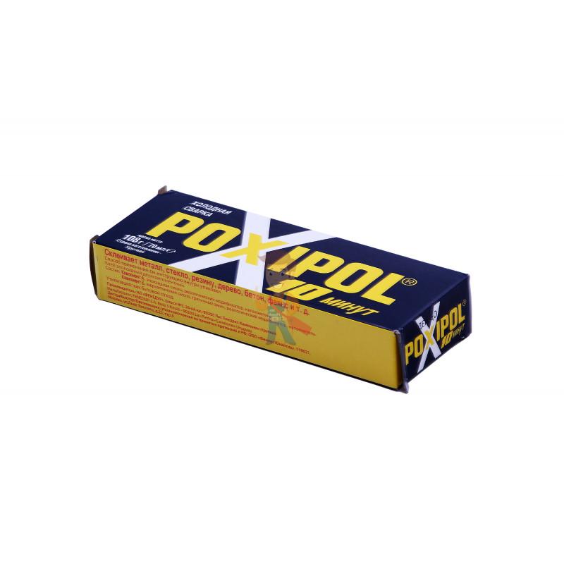 Клей Poxipol стальной, 70 мл - фото 1