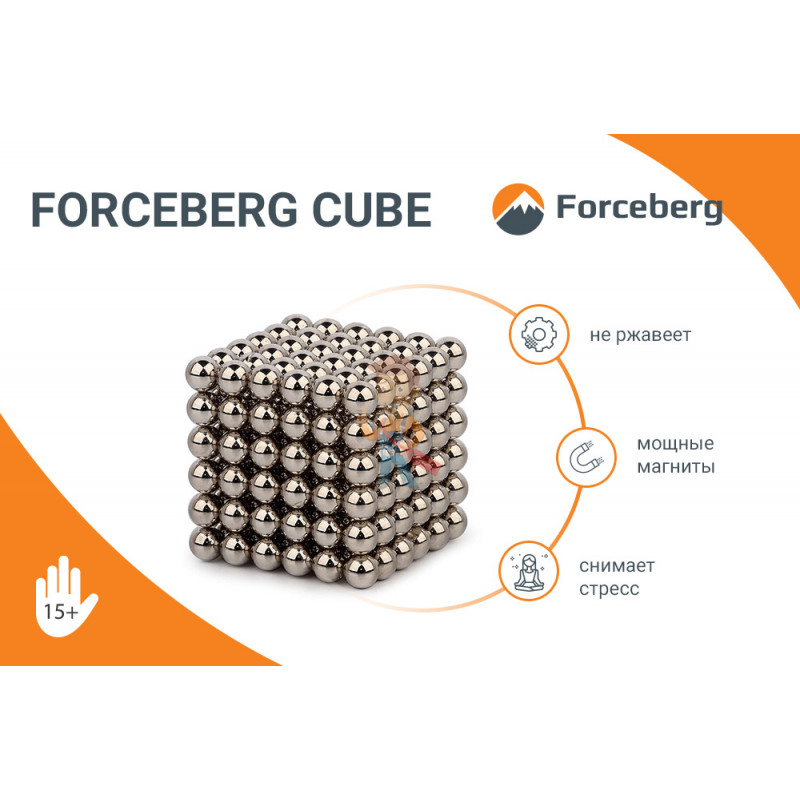 Forceberg Cube - куб из магнитных шариков 6 мм, жемчужный, 216 элементов - фото 6