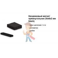 Магнитная застежка 18х2 мм с ПВХ - Неодимовый магнит прямоугольник 20х6х2 мм, черный