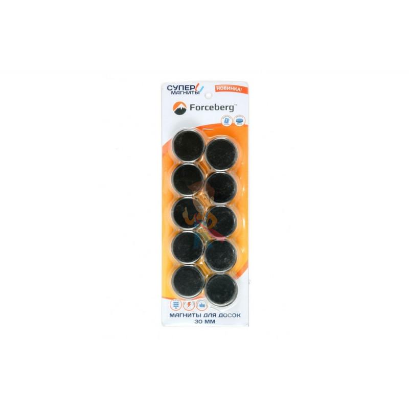 Магнит для магнитной доски Forceberg 30 мм, черный, 10шт.